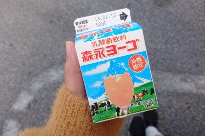 Photo_18-01-03-01-35-10.120